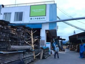 TOKYO WOOD看板