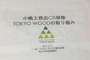 20170316_3-1024x683[1]