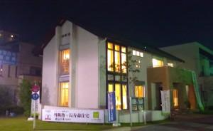 立川第1展示場(Night)