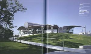 未来の森ミュージアム