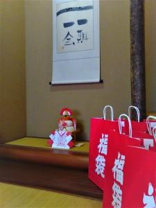 正月室礼② (2)