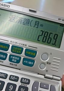 DSC_0286~01