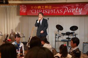 20171209クリスマス10