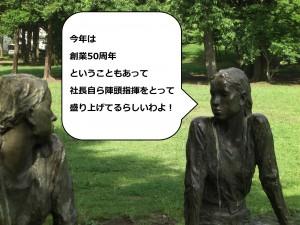 004 - コピー (2)