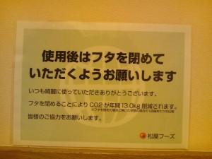 DVC00093.JPG