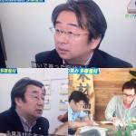 http://www.k-kojima.co.jp/blog/kojima/2017/06/19/tokyo-mx%e3%83%86%e3%83%ac%e3%83%93/