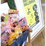 http://www.k-kojima.co.jp/blog/staff/2018/10/31/happy%e2%98%85halloween/
