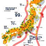http://www.k-kojima.co.jp/blog/publicity/2018/09/19/%e6%a7%8b%e9%80%a0%e8%a6%8b%e5%ad%a6%e4%bc%9a%e9%96%8b%e5%82%ac%e3%81%a7%e3%81%99%e3%80%82/