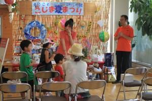 こじま祭2014_2014_07_26_091