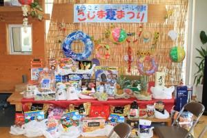 こじま祭2014_2014_07_26_003