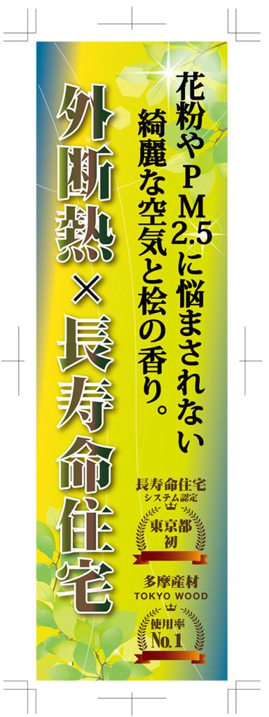 モデルイメージシート春青最終印刷0301