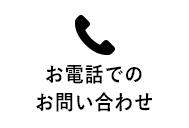 Tel:0000-000-000